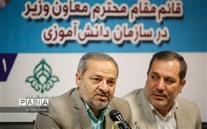 علیرضا کاظمی: بسته تربیت اجتماعی دانشآموزان آماده شده است