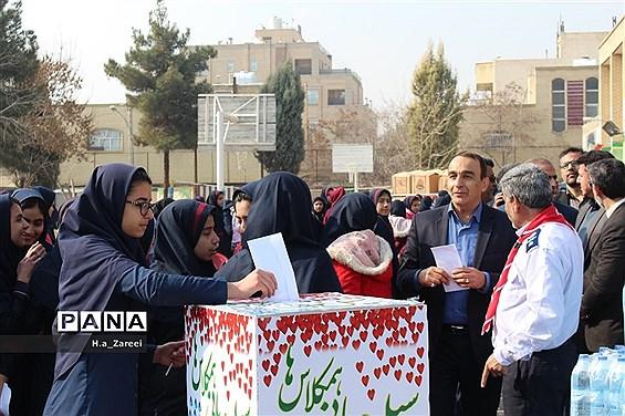 دومین سیل مهربانی در اصفهان