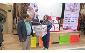 پویش سیل مهربانی همکلاسی ها در مدارس آموزش و پرورش منطقه18