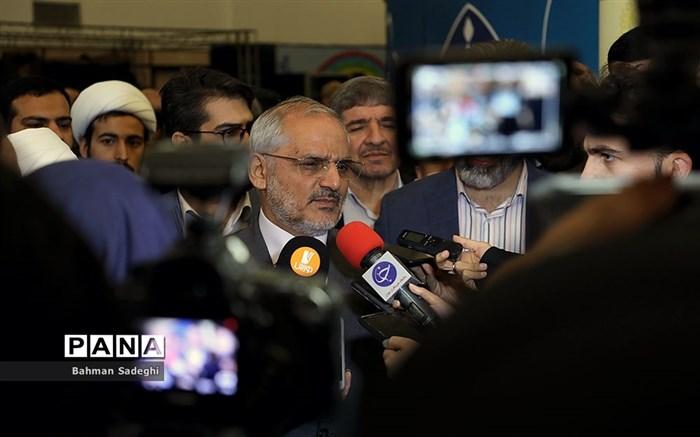 همایش پاسداشت چهلمین سالگرد تأسیس اتحادیه انجمنهای اسلامی دانشآموزان