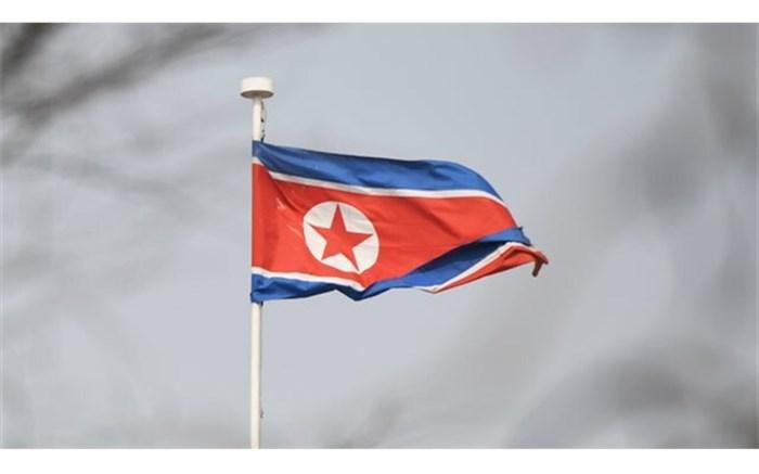 کره شمالی: دیگر به توقف آزمایشهای هستهای پایبند نخواهیم بود