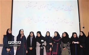 انتخابات شوراهای دانش آموزی شهرستان البرز برگزار شد