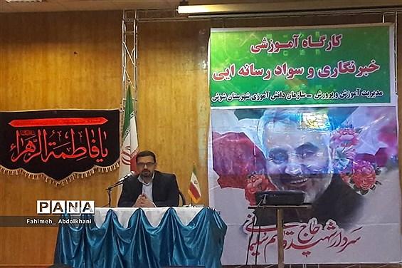 نخستین کارگاه آموزشی خبرنگاری و سواد رسانهای  شهرستان شوش دانیال