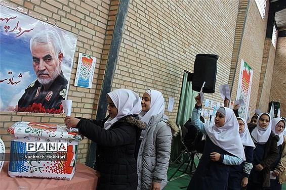 سیل مهربانی در آموزش و پرورش شهرستانهای تهران