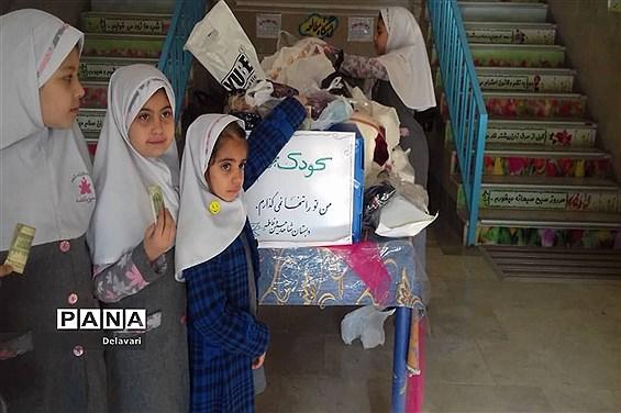 سیل مهربانی همکلاسی ها در مدارس ناحیه یک یزد