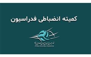 کمیته انضباطی والیبالدوستان مازندرانی را نقره داغ کرد