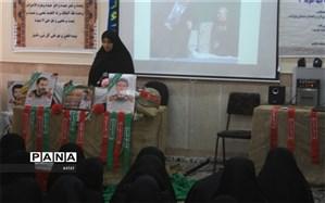 گرامیداشت سالگرد شهید محمد رفیعیان در دبیرستان بنت الهدی زارچ