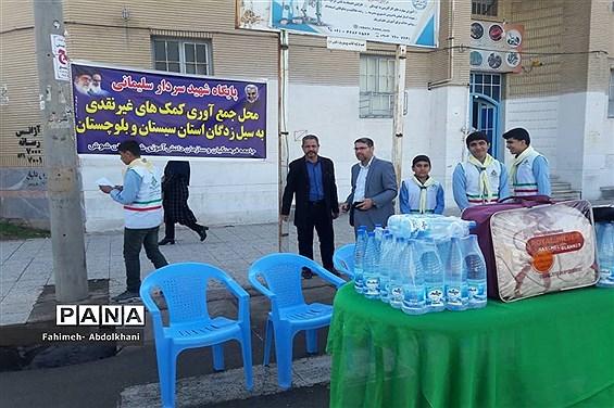 برپایی ایستگاه کمک رسانی به سیل زدگان استان سیستان و بلوچستان