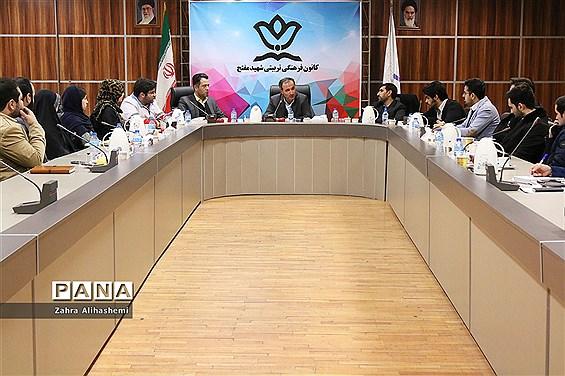 جلسه شورای مشورتی جوانان شهرستان تهران در کانون مفتح