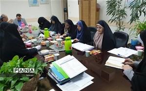 برگزاری جلسات مدیران سرگروه قطب های مدارس منطقه 11