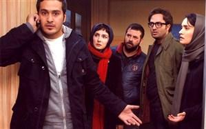 فیلم سینمایی «خط ویژه» در کانال کردی شبکه سحر