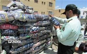 پنج هزار دست لباس قاچاق در سلسله کشف شد