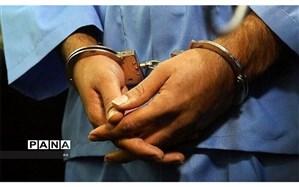 کلاهبرداران خیر نما در الیگودرز دستگیر شدند