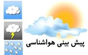 سرما و یخبندان در راه استان یزد