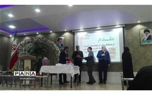 برگزاری همایش نغمه های معصومیت با محوریت تربیت فرزند در کاشمر