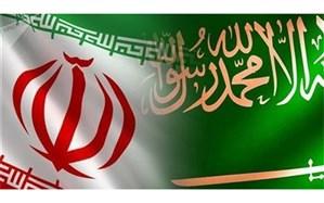 نشانههای مثبت در روابط ایران و عربستان