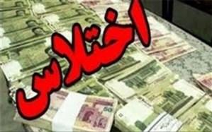عاملان اختلاس از یک سازمان دولتی در کرج دستگیر شدند