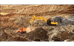 ۲۲۰معدن در آذربایجانغربی فعال است