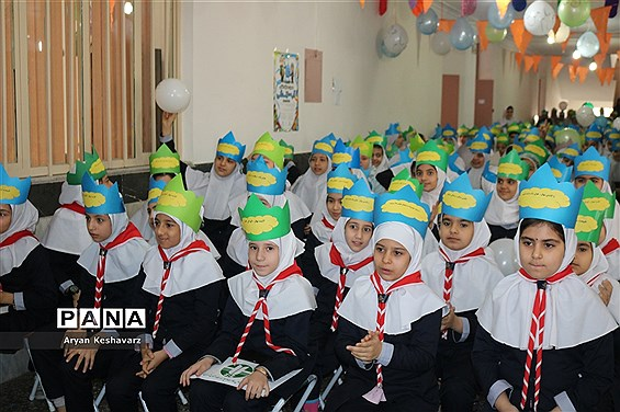 گرامیداشت روز ملی هوای پاک درشهر قدس