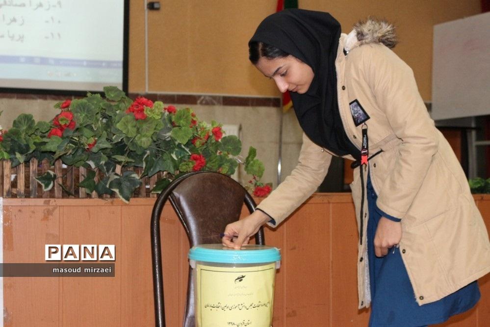 انتخابات شوراهای دانش آموزی شهرستان البرز