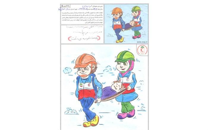 برگزیده شدن آثار کودکان در مسابقه نقاشی فضای دوستدار کودک جمعیت هلال احمر