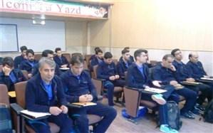 دوره آموزش مربیگری فوتبال ایران در یزد آغاز شد