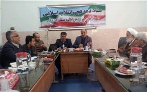 نشست فوق العاده شورای آموزش و پرورش شهرستان اشکذر برگزارشد