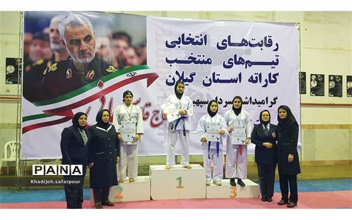 معرفی برترین کاراته کاران بانوان گیلان در رشت