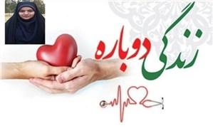 دانش آموز البرزی به شش بیمار جان دوباره داد