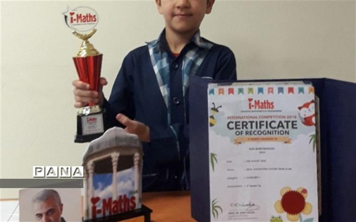 کسب مقام دانش آموز بجنوردی در مسابقات ریاضی