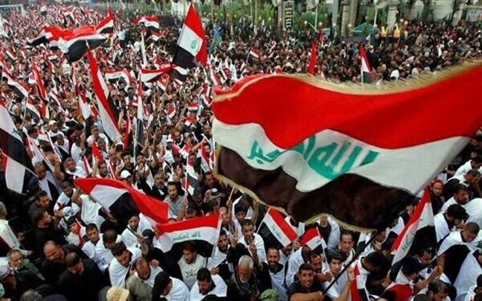 تظاهرات ضد آمریکایی عراق