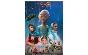 ستاره ای از گیلان بر پرده سینماهای ایران