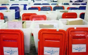 تعیین شصتوهفت شعبه اخذ رأی برای انتخابات یازدهمین دوره مجلس شورای اسلامی در شهرستان تفت