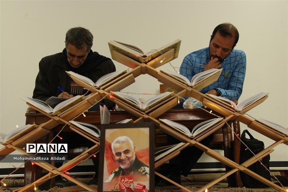 برگزاری سی و هشتمین دوره مسابقات قرآن،عترت و نماز مرحله ناحیه در شیراز