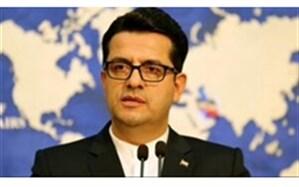 عباس موسوی از سخنان وزیر امور خارجه عربستان ابراز تاسف و انزجار کرد