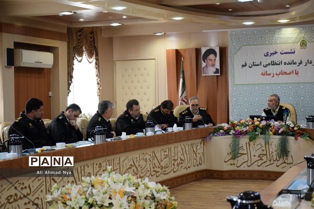 نشست خبری فرمانده انتظامی استان قم