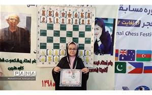 کسب مقام قهرمانی شطرنج مدارس شاهد شهر تهران توسط منطقه19