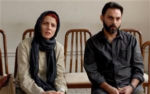 پشت صحنهِ «جدایی نادر از سیمین» در شبکه مستند