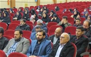 برگزاری دوره ضمن خدمت فلسفه تربیت در جمهوری اسلامی ایران درشهرستان رباط کریم