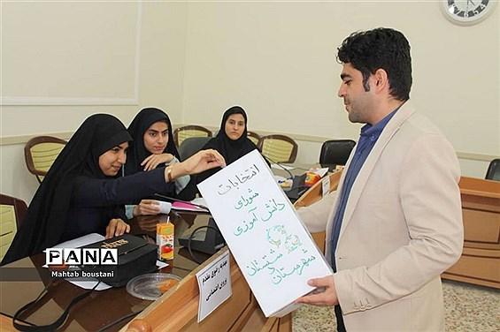 مجمع عمومی انتخابات شورای دانش آموزی شهرستان دشتستان