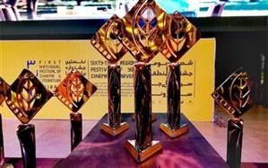 برترینهای جشنواره «سروناز» معرفی شدند