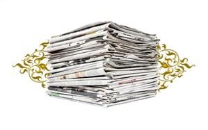 تصویر روزنامه های زنجان - دوشنبه 7 بهمن