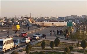 سخنگوی سازمان اورژانس: حادثه فرودگاه ماهشهر مصدوم نداشته است