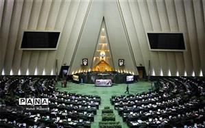 گزارش روند اجرای برجام امروز در مجلس قرائت میشود