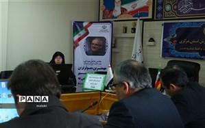برگزاری جلسه شورای برنامه ریزی سازمان دانش آموزی استان مرکزی