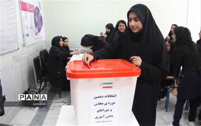 انتخابات مجلس دانش آموزی،  تبلور اندیشه ها و دیدگاه های تازه