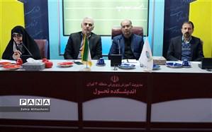 برگزاری نشست شورای معاونین پرورشی مناطق نوزده گانه شهر تهران