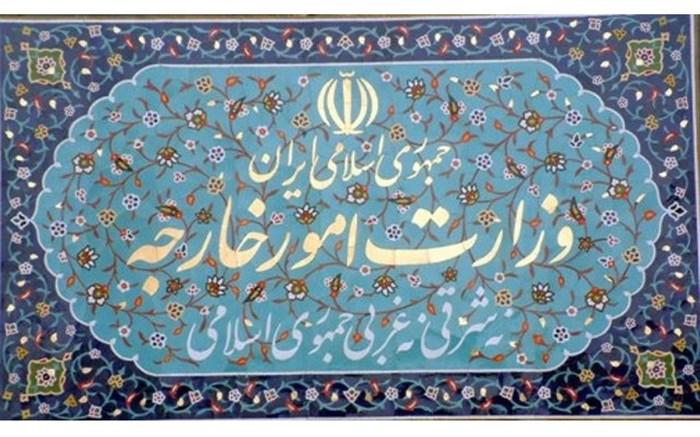 بیانیه وزارت خارجه در خصوص واکنشها پیرامون اعلام مواضع اخیر ظریف