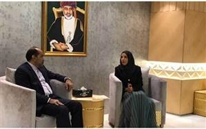 دیدار رئیس مرکز امور بینالملل با وزیر تعلیم و تربیت کشور عمان