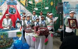اجرای برنامه های زیست محیطی در آموزش و پرورش چهاردانگه
